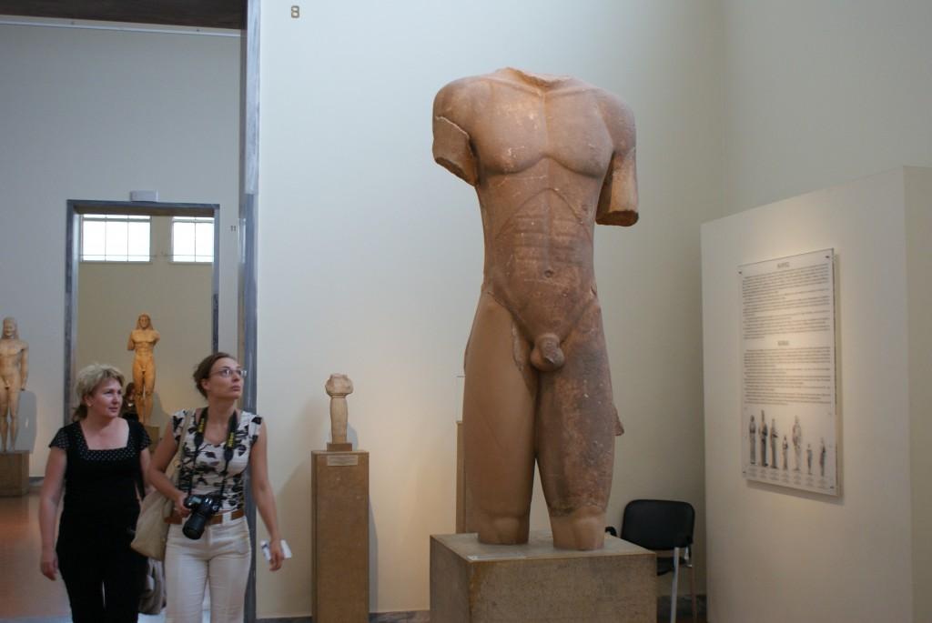 Atēnu muzejā