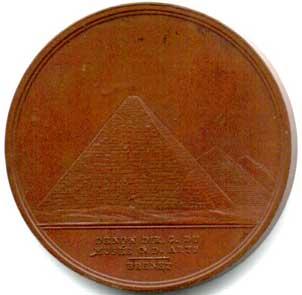 9 Medala par Egiptes karu